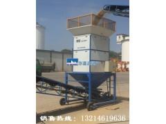 乌鲁木齐L10计量秤50吨/时-- 哈尔滨市东昌包装设备有限公司