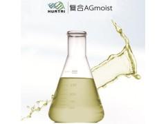 复合保湿剂 AGmoist-- 陕西华泰生物精细化工有限公司