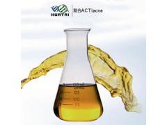 复合祛痘剂 ACTIacne-- 陕西华泰生物精细化工有限公司