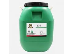 东莞胶水厂家直销环保水性手感胶浆-- 东莞市万江建达胶浆制品有限公司