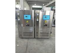 供应酿酒专用冷水机-- 北京九州同诚科技有限公司
