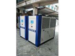供应药丸机专用冷水机-- 北京九州同诚科技有限公司