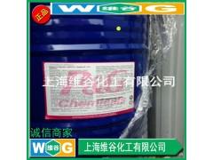 供应 现货 丙二醇各种级别 批发 零售 欢迎来电-- 上海维谷化工有限公司