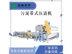 打桩泥浆脱水处理设备-- 广州云峰环保设备有限公司