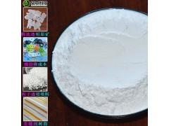 塑料橡胶油漆通用滑石粉煅烧滑石粉陶瓷级竹中超细滑石粉现货供应-- 石家庄竹中科技有限公司
