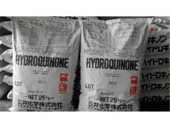 对苯二酚供应 厂家大量库存批发销售 货源充足-- 山东金悦源新材料有限公司
