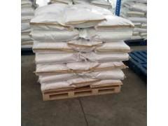 供干燥剂五氧化二磷,五氧化二磷厂家-- 济南汇丰达精细化工有限公司