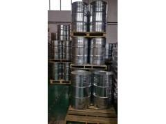 苯酚 燕山石化  全国配送-- 济南市世纪通达化工有限公司