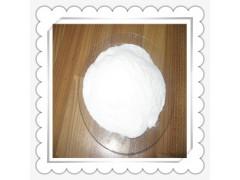 正品西地那非原料粉末99%现货供应(真品)-- 武汉德美凯生物科技有限公司