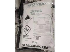 对特辛基苯酚 韩国进口的  仓库现货销售-- 济南市世纪通达化工有限公司