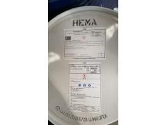 甲基丙烯酸缩水甘油酯/GMA 进口/国产 都有货销售-- 济南市世纪通达化工有限公司