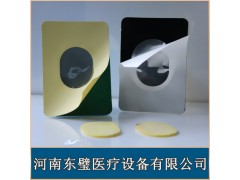 一次性理疗电极片标题-- 河南东璧医疗设备有限公司