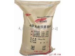 胶州灌浆料厂家 高强灌浆料-- 青岛市华千建材有限公司