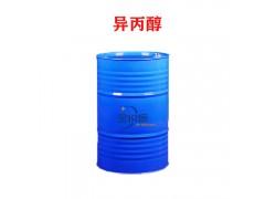 锦州石化 异丙醇 cas67-63-0-- 山东金悦源新材料有限公司内贸部