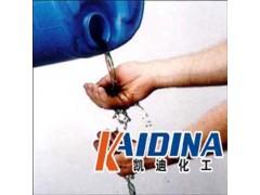 KD-L315重油清洗剂-- 广西柳州凯迪环保科技有限公司