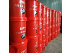 KD-L211空压机积碳清洗剂-- 广西柳州凯迪环保科技有限公司