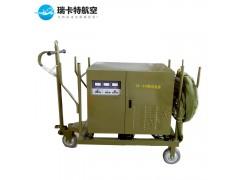 28v/57v航空直线加电电源设备-地面电源-直流电源-- 天津瑞卡特航空设备有限公司