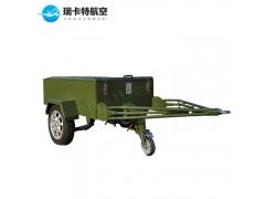 绿皮小乌龟电源车-7-hk-182牵引式免维护飞机起动电源车-- 天津瑞卡特航空设备有限公司