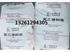 齐鲁石化聚乙烯2102TN26价格-- 北京燕山鑫天泽化工有限公司