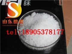 硝酸镥原装现货 99.99% 硝酸镥可出售样品-- 山东德盛新材料责任有限公司