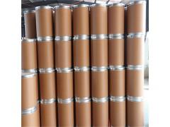 小叶溶浸膏粉0.1%-- 江舟生物科技有限公司