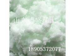 六水合三氯化铥 CAS  :13778-39-7-- 山东德盛新材料有限公司