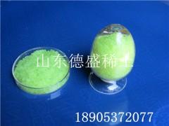 催化剂氯化镨 六水合物CAS  :10361-79-2-- 山东德盛新材料有限公司