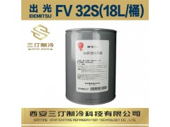 Tymbol汀卜冷冻油可替代出光冷冻油FV32S-- 西安三汀制冷科技有限公司
