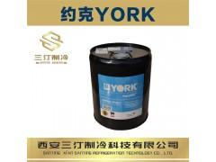 约克York冷冻油约克H油-- 西安三汀制冷科技有限公司