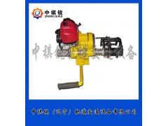 DDM-750轨端打磨机-- 中祺锐(辽宁)交通轨道设备有限公司
