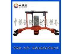 DGM-2.2电动仿形打磨机-- 中祺锐(辽宁)交通轨道设备有限公司