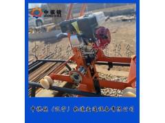 NCM-4道岔打磨机-- 中祺锐(辽宁)交通轨道设备有限公司