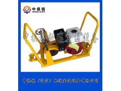 NCM-4内燃道岔打磨机-- 中祺锐(辽宁)交通轨道设备有限公司