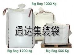厂家直供电池级原料、稀土等新能源产品集装袋吨袋-- 江阴市通达包装有限公司