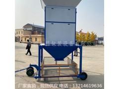 通河县绿豆计量秤厂家20吨每小时-- 哈尔滨市东昌包装设备有限公司