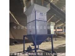 南昌化肥计量秤型号100吨每小时-- 哈尔滨市东昌包装设备有限公司