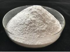 氟噻草胺除草剂供应商-- 湖北猫尔沃生物医药有限公司保利