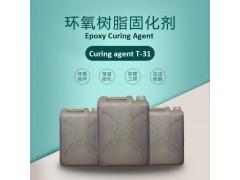 环氧树脂固化剂T-13-- 中国石化集团资产经营管理有限公司巴陵石化分公司