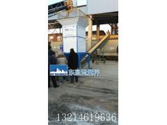 康平县水稻非连续累计秤型号150吨每小时-- 哈尔滨市东昌包装设备有限公司