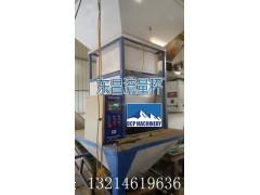 桦川县绿豆非连续累计秤品牌200吨每小时-- 哈尔滨市东昌包装设备有限公司