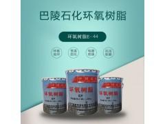 巴陵石化 CYD-128 液态环氧树脂-- 中国石化集团资产经营管理有限公司巴陵石化分公司