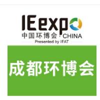 2022第四届中国环博会成都展|成都环博会