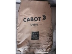 卡博特碳黑DL430-- 天津开发区鑫德商贸有限公司