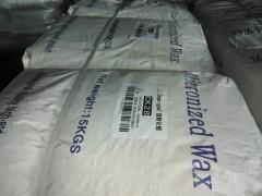 耐磨抗划伤增手感聚乙烯PE微粉蜡CK28-- 天津开发区鑫德商贸有限公司