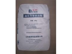 金红石钛白粉R2195-- 天津开发区鑫德商贸有限公司