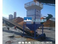 西安种子流量磅型号100吨每小时-- 哈尔滨市东昌包装设备有限公司
