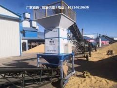 杭州绿豆非连续累积称厂家50吨每小时-- 哈尔滨市东昌包装设备有限公司