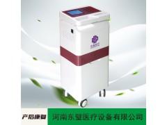 一台产后康复治疗仪-- 河南东璧医疗设备有限公司