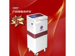 智能中医妇科产后治疗仪-- 河南东璧医疗设备有限公司