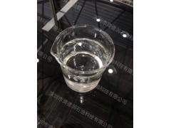 1200#白油 基础油1200# 1200号高粘度白油-- 深圳市澳德润石油科技有限公司